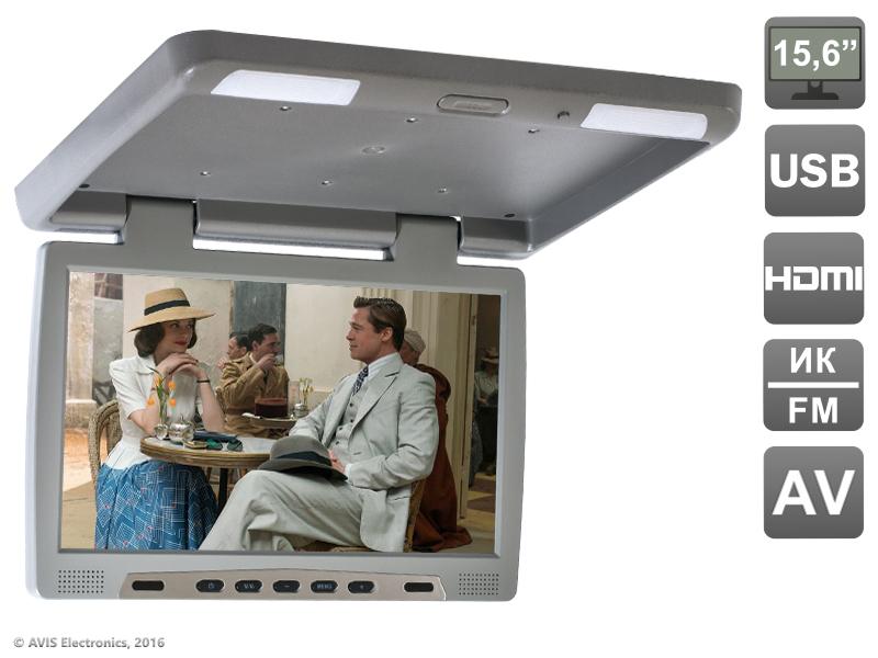 Фото - Потолочный автомобильный монитор 15,6 со встроенным медиаплеером AVIS Electronics AVS115 (серый) потолочный светильник globo marie i 48161 2