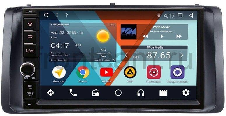 Штатная магнитола Wide Media WM-VS7A706NB-RP-TYCR9-41 для Toyota Corolla E120 IX, Allex 2001-2006 Android 7.1.2 (+ Камера заднего вида в подарок!)