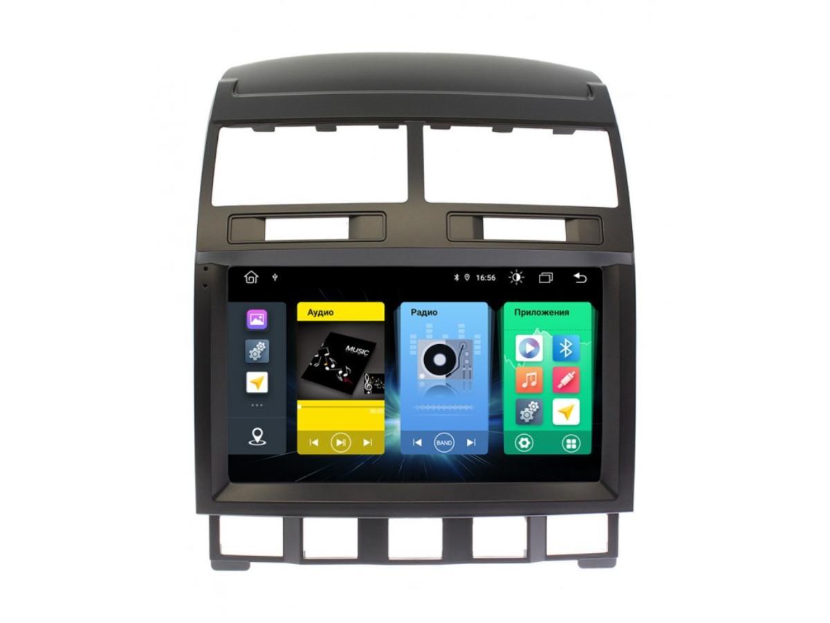 Головное устройство vomi FX402R9-MTK-LTE для Volkswagen Touareg 2003-2010 (+ Камера заднего вида в подарок!)