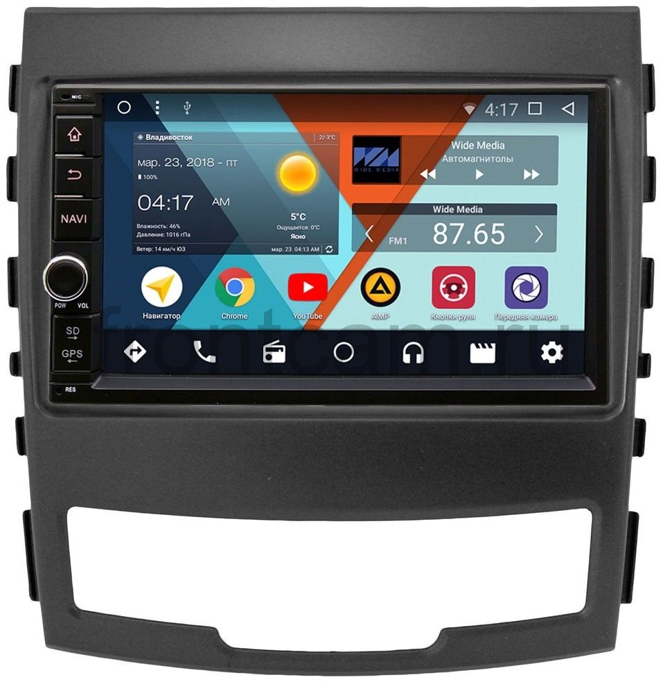 Магнитола в штатное место 2 din SsangYong Actyon II 2010-2013 Wide Media WM-VS7A706-OC-2/32-RP-TYACB-61 Android 8.0 kd mn08 mini portable 2 channel media player speaker w tf strap blue silver