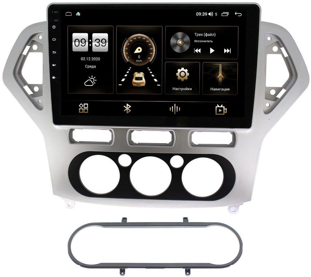 Штатная магнитола Ford Mondeo IV 2007-2010 (серебро) LeTrun 4195-1017 на Android 10 (6/128, DSP, QLed) С оптическим выходом (+ Камера заднего вида в подарок!)