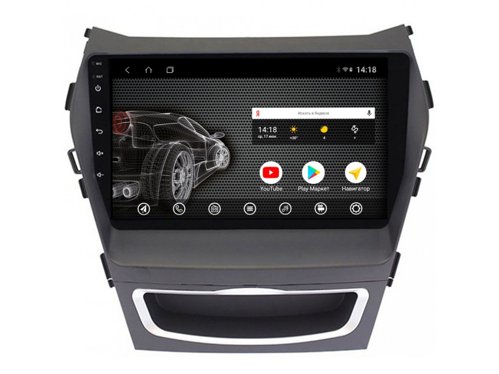 Головное устройство vomi ST1890-T3 для Hyundai SantaFe 3 2013-2018 (+ Камера заднего вида в подарок!)
