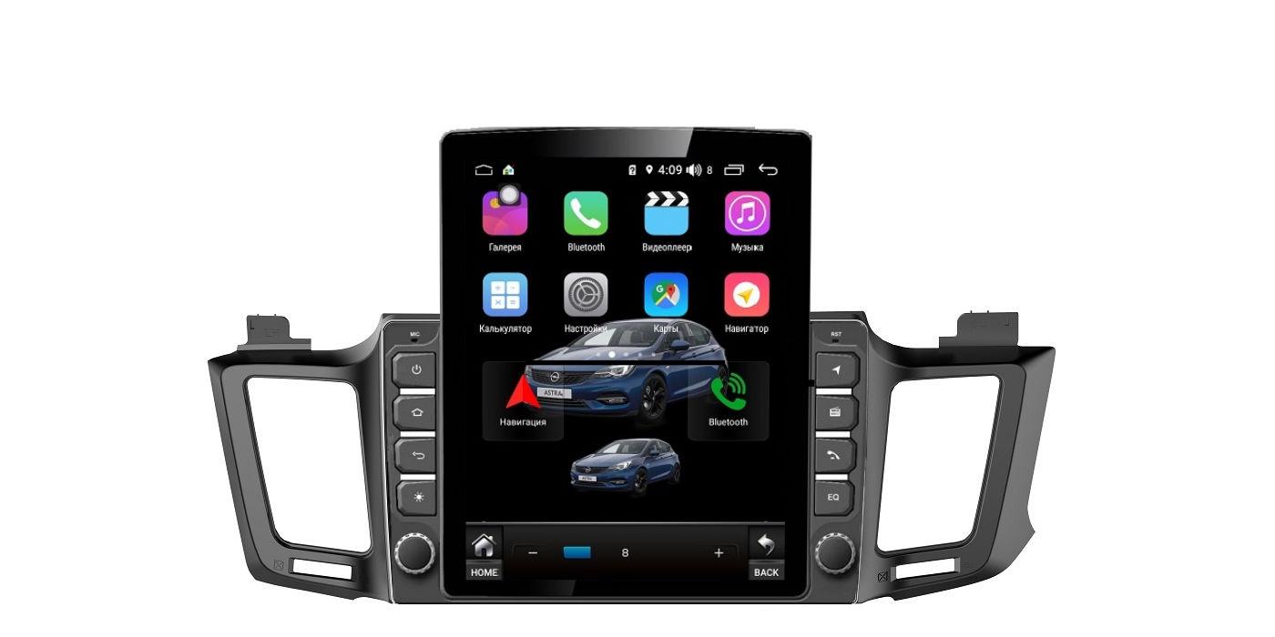 Штатная магнитола FarCar s300+SIM 4G для Toyota RAV-4 на Android (RT468R) (+ Камера заднего вида в подарок!)