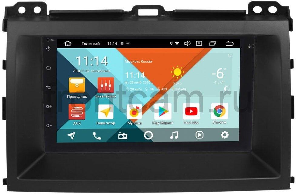 Штатная магнитола Toyota LC Prado 120 2002-2009 Wide Media MT7001PK-2/16-RP-TYLP12X-12 на Android 9.1 (DSP 3G-SIM) (+ Камера заднего вида в подарок!)