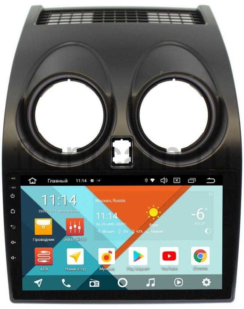 Штатная магнитола Wide Media KS9007QM-2/32 DSP CarPlay 4G-SIM для Nissan Qashqai I 2007-2013 на Android 10 (+ Камера заднего вида в подарок!)