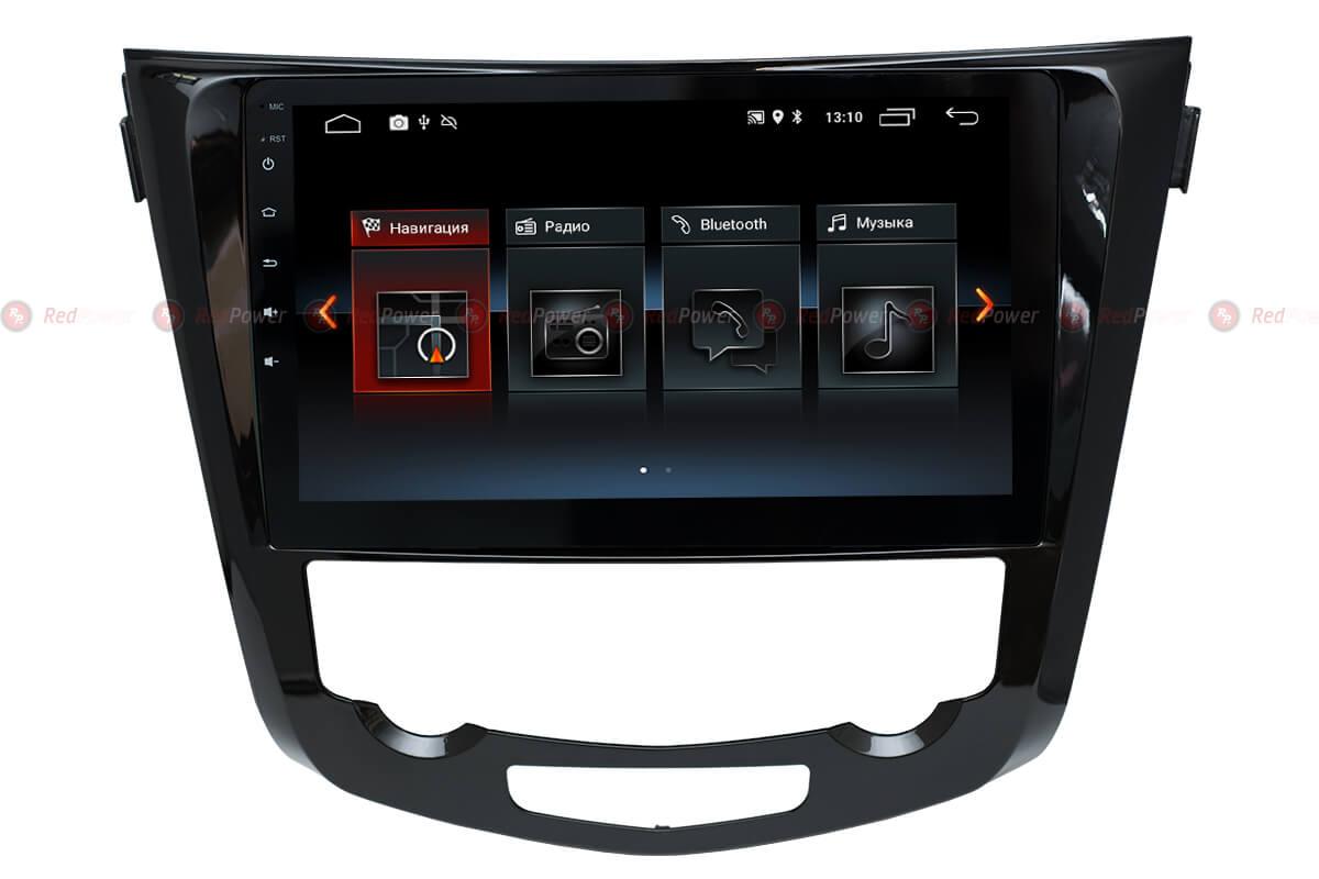 Автомагнитола Redpower 30301 IPS Nissan X-Trail/Qashqai J11 (2014+) ТОЛЬКО С КЛИМАТОМ Android 8.1 (+ Камера заднего вида в подарок!)