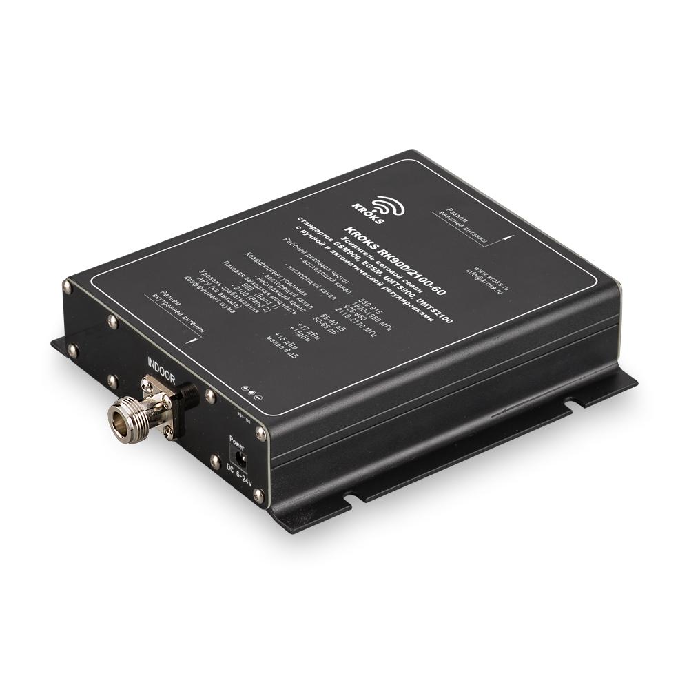 Репитер KROKS RK900/2100-60 (N-female) (GSM/3G)