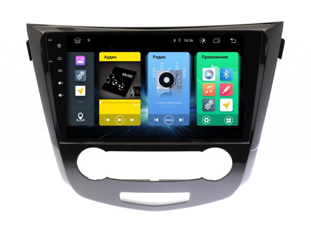 Головное устройство vomi FX387R10-MTK-LTE для Nissan Qashqai J11 2014+ кондиционер (+ Камера заднего вида в подарок!)