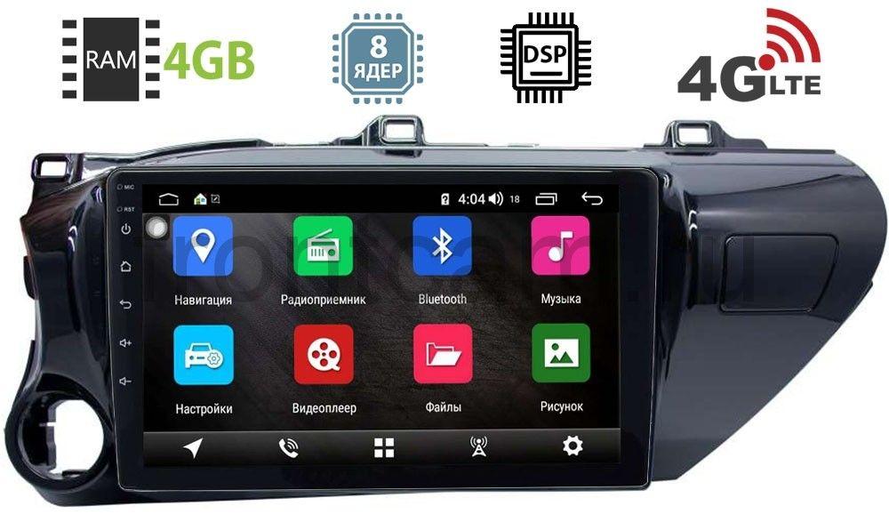 Штатная магнитола Toyota Hilux VII 2015-2017 LeTrun 2754-2943 на Android 8.1 (8 ядер, 4G SIM, DSP, 4GB/64GB) 1056/1071 (+ Камера заднего вида в подарок!)