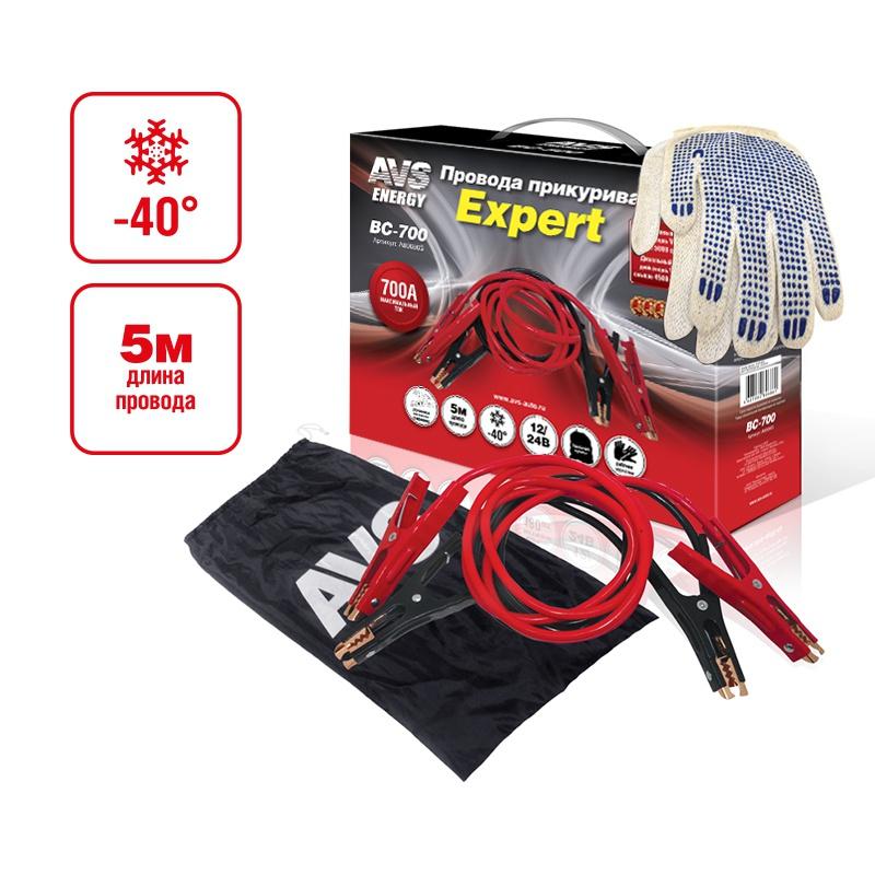 Провода прикуривания AVS Expert BC-700 (5м, 700А) провода прикуривания в сумке expert 200а 2м
