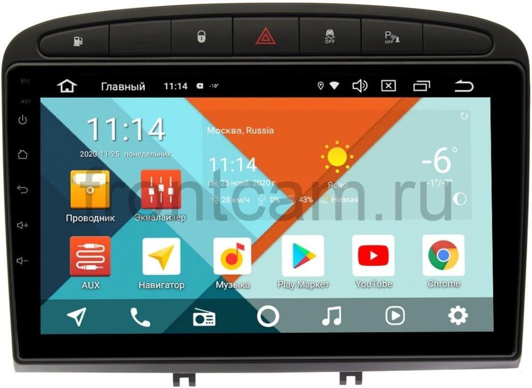 Штатная магнитола Peugeot 308 I, 408, RCZ I 2007-2017 Wide Media KS9120QR-3/32 DSP CarPlay 4G-SIM Android 10(черная) (+ Камера заднего вида в подарок!)