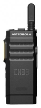 Профессиональная цифровая рация Motorola SL1600 (+ настройка и программирование бесплатно!)