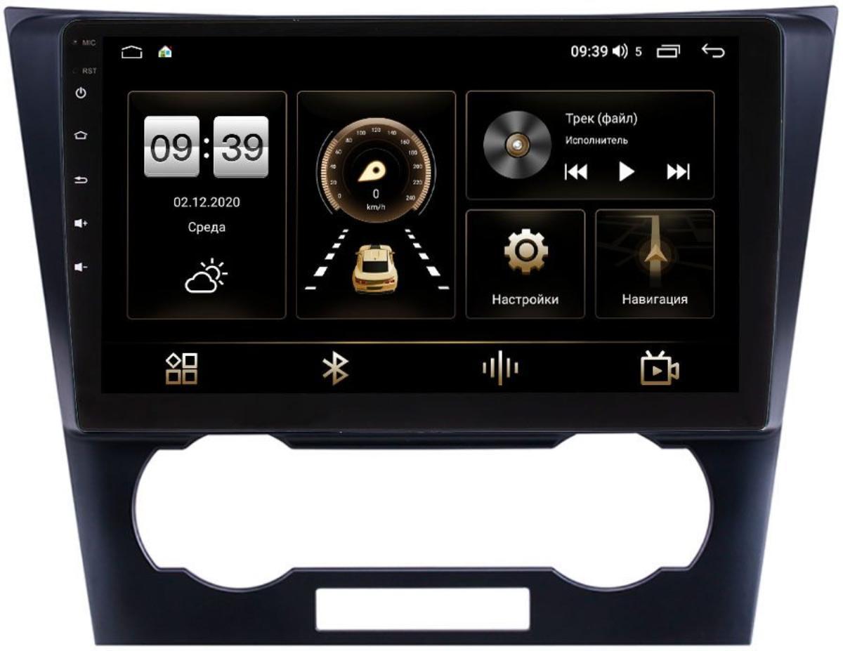 Штатная магнитола Chevrolet Epica I 2006-2012 LeTrun 4166-9-553 на Android 10 (4G-SIM, 3/32, DSP, QLed) (+ Камера заднего вида в подарок!)