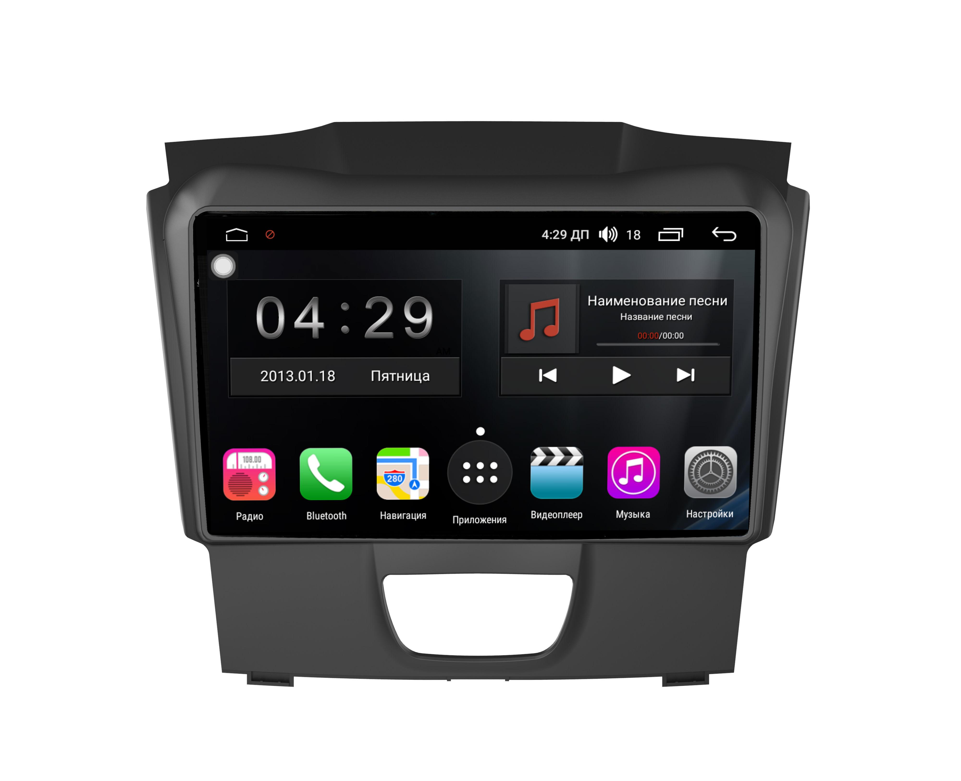 Штатная магнитола FarCar s300-SIM 4G для Chevrolet Colorado, Trailblazer на Android (RG435R) (+ Камера заднего вида в подарок!)