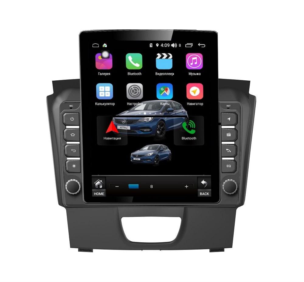 Штатная магнитола FarCar s300+SIM 4G для Chevrolet Colorado, Trailblazer на Android (RT435R) (+ Камера заднего вида в подарок!)