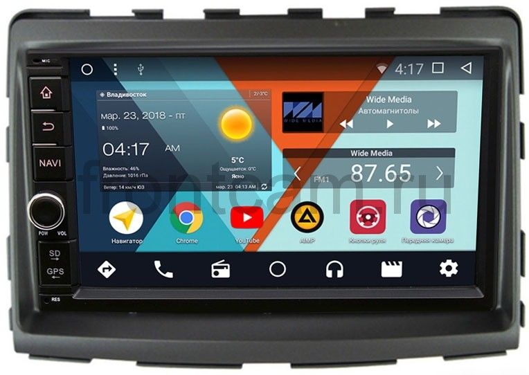 Штатная магнитола Wide Media WM-VS7A706NB-2/16-RP-SYRD-15 для SsangYong Stavic, Rodius 2013-2018 Android 7.1.2 штатная магнитола wide media wm vs7a706nb rp bmx5c 21 для bmw 7 e38 5 e39 m5 e39 x5 e53 android 7 1 2