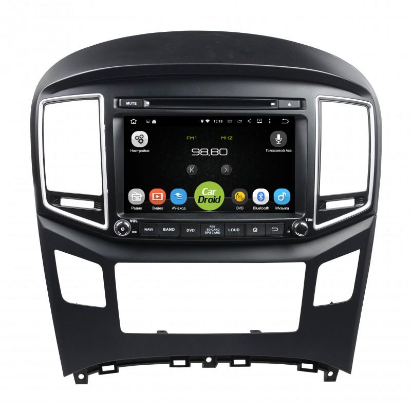 Штатная магнитола Roximo CarDroid RD-2017D для Hyundai Starex, H1 2016 (Android 9.0) DSP (+ Камера заднего вида в подарок!)
