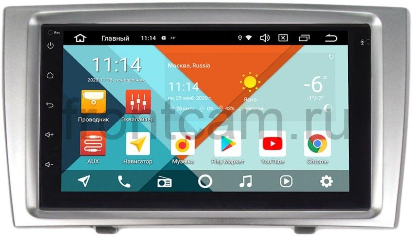 Магнитола для Peugeot 308 I, 408, RCZ I 2010-2014 Wide Media KS7001QR-3/32-RP-PG308B-121 на Android 10 (DSP 3G-SIM) (+ Камера заднего вида в подарок!)