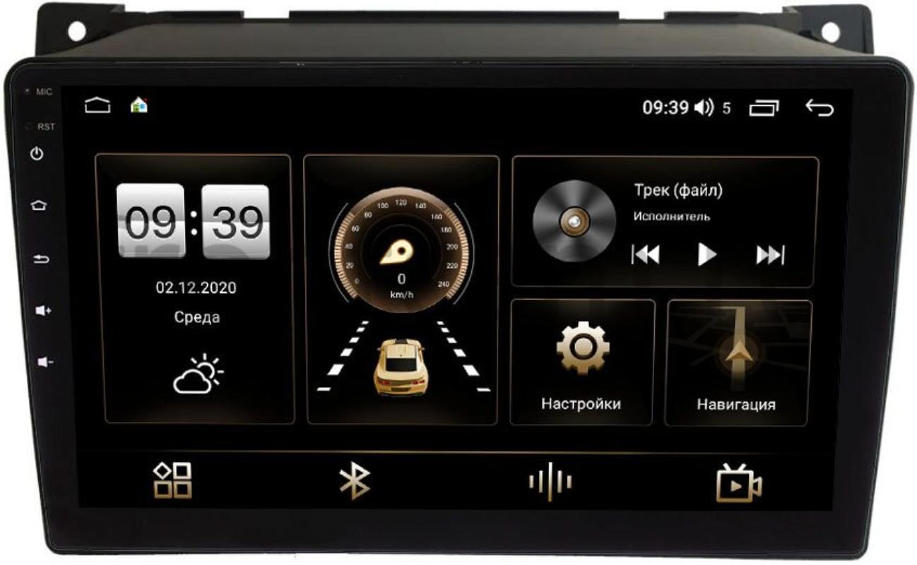 Штатная магнитола LeTrun 4166-9-689 для Suzuki Alto VII (HA25) 2009-2014 на Android 10 (4G-SIM, 3/32, DSP, QLed) (+ Камера заднего вида в подарок!)