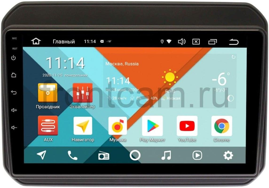 Штатная магнитола Suzuki Ignis III Wide Media KS9168QR-3/32 DSP CarPlay 4G-SIM на Android 10 (+ Камера заднего вида в подарок!)