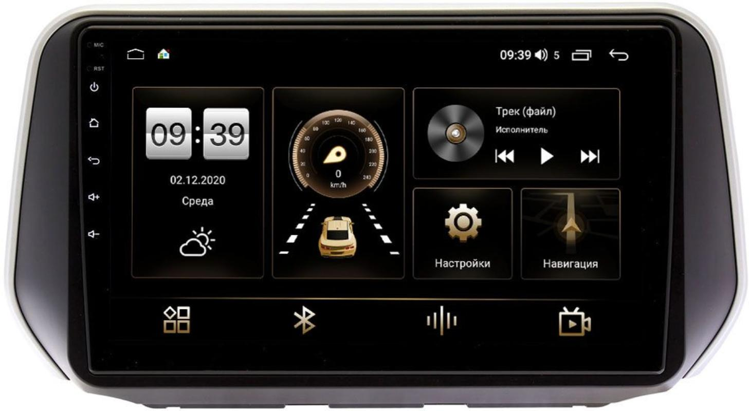 Штатная магнитола LeTrun 4165-10-1137 для Hyundai Santa Fe IV 2018-2021 на Android 10 (4G-SIM, 3/32, DSP, QLed) (+ Камера заднего вида в подарок!)