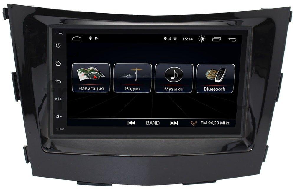 Штатная магнитола LeTrun 2159-RP-SYTV-16 для SsangYong Tivoli, XLV 2015-2018  Android 8.0.1 MTK-LLeTrun<br>Штатная магнитола для SsangYong Tivoli, XLV 2015-2018  LeTrun 2159-RP-SYTV-16 Android 8.0.1 MTK - это настоящий мультимедийный комплекс для вашего автомобиля.  GPS навигация, Bluetooth громкая связь, воспроизведение с USB SD флеш носителей MKV, MP4, DIVX, Lossless Audio, JPEG,MP3 и WMA,3G интернет ,Wi-Fi, FM/AM радио, возможность подключения Apple iPhone, iPad.