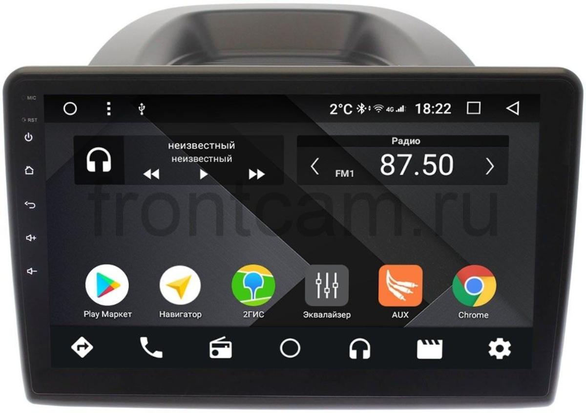 Штатная магнитола Wide Media CF1054PM-4/64 для Ford Ecosport 2018-2021 на Android 9.1 (TS9, DSP, 4G SIM, 4/64GB) (+ Камера заднего вида в подарок!)