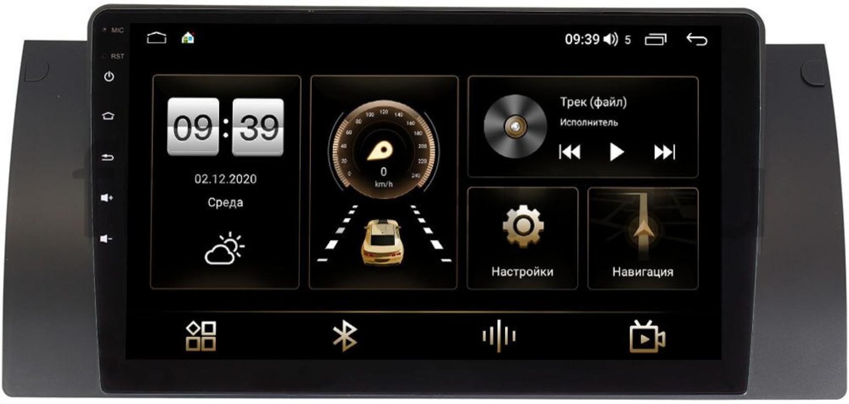 Штатная магнитола BMW 7 (E38), 5 (E39), M5 (E39), X5 (E53) LeTrun 4196-9162 на Android 10 (6/128, DSP, QLed) С оптическим выходом (+ Камера заднего вида в подарок!)