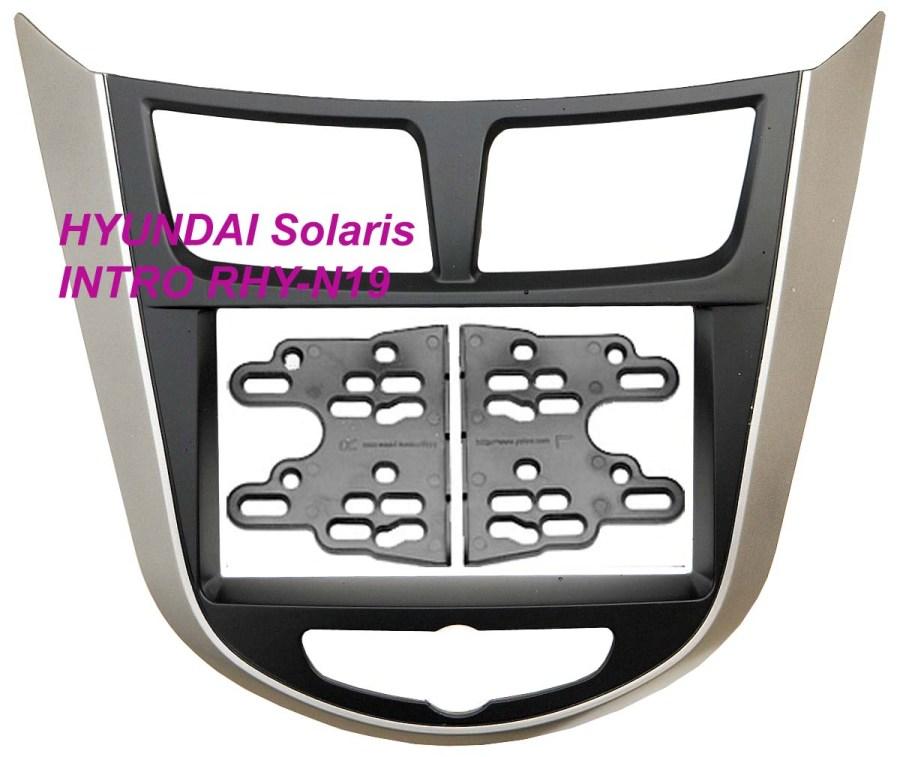 Переходная рамка Intro RHY-N19 для Hyundai Solaris 2011+ 2DIN (крепеж) переходная рамка intro rhy n09 для hyundai elantra 07 10 avante 2din воздуховод