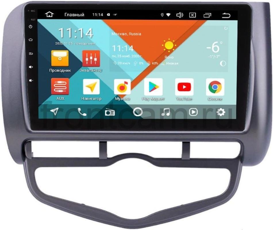 Штатная магнитола Honda Fit I 2001-2008, Jazz I 2001-2008 Wide Media KS9267QM-2/32 DSP CarPlay 4G-SIM Android 10 (+ Камера заднего вида в подарок!)