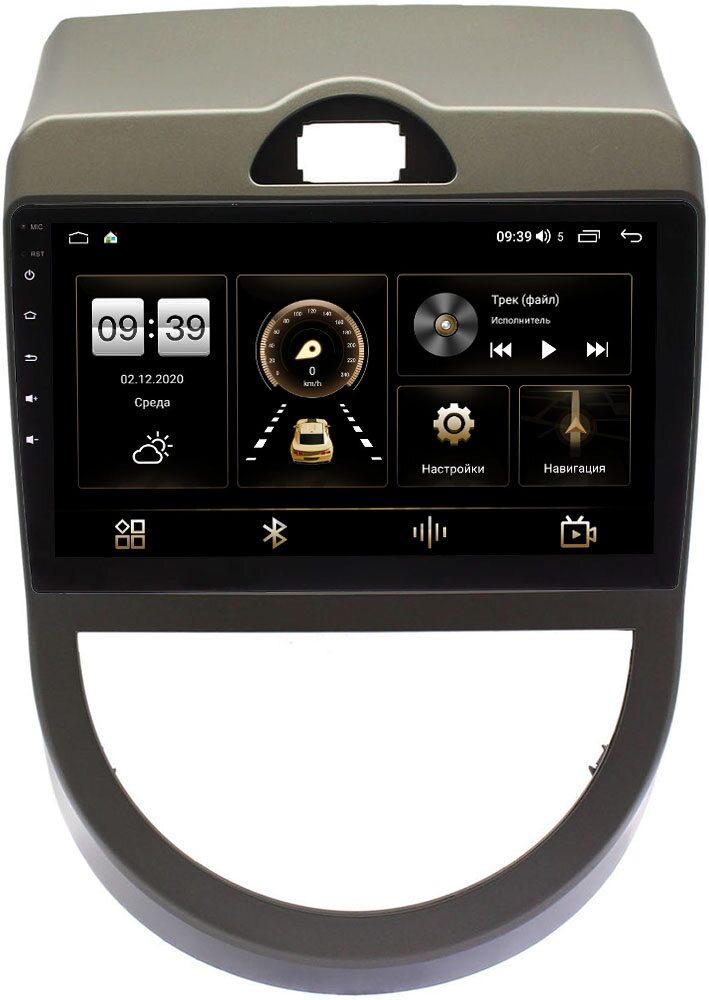 Штатная магнитола Kia Soul I 2008-2011 LeTrun 4196-9-337 на Android 10 (6/128, DSP, QLed) С оптическим выходом (+ Камера заднего вида в подарок!)