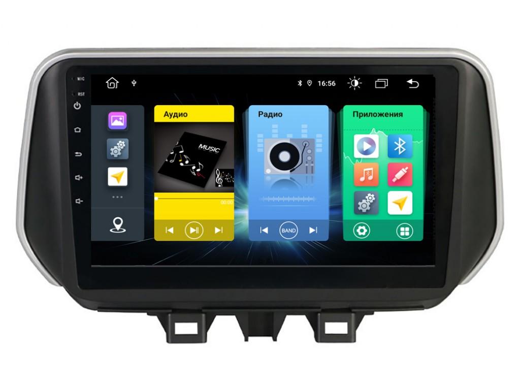 Головное устройство vomi FX317R10-MTK-LTE для Hyundai Tucson 2018+ (+ Камера заднего вида в подарок!)