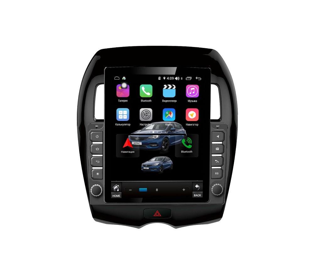Автомагнитола FarCar s300+SIM 4G для Mitsubishi Asx, Peugeot 4008, Citroen Aircross на Android (RT026R) (+ Камера заднего вида в подарок!)