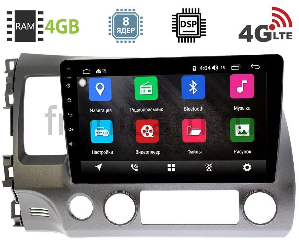 Штатная магнитола Honda Civic 8 (VIII) 4D 2005-2011 LeTrun 2295-2943 на Android 8.1 (8 ядер, 4G SIM, DSP, 4GB/64GB) 1013 (+ Камера заднего вида в подарок!)