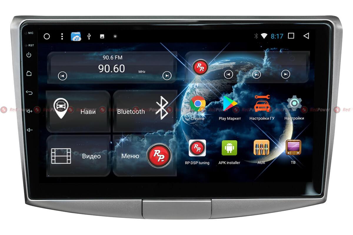 Автомагнитола для Volkswagen Passat CC, B6, B7 RedPower 51400 R IPS DSP ANDROID 8+ (+ Камера заднего вида в подарок!)
