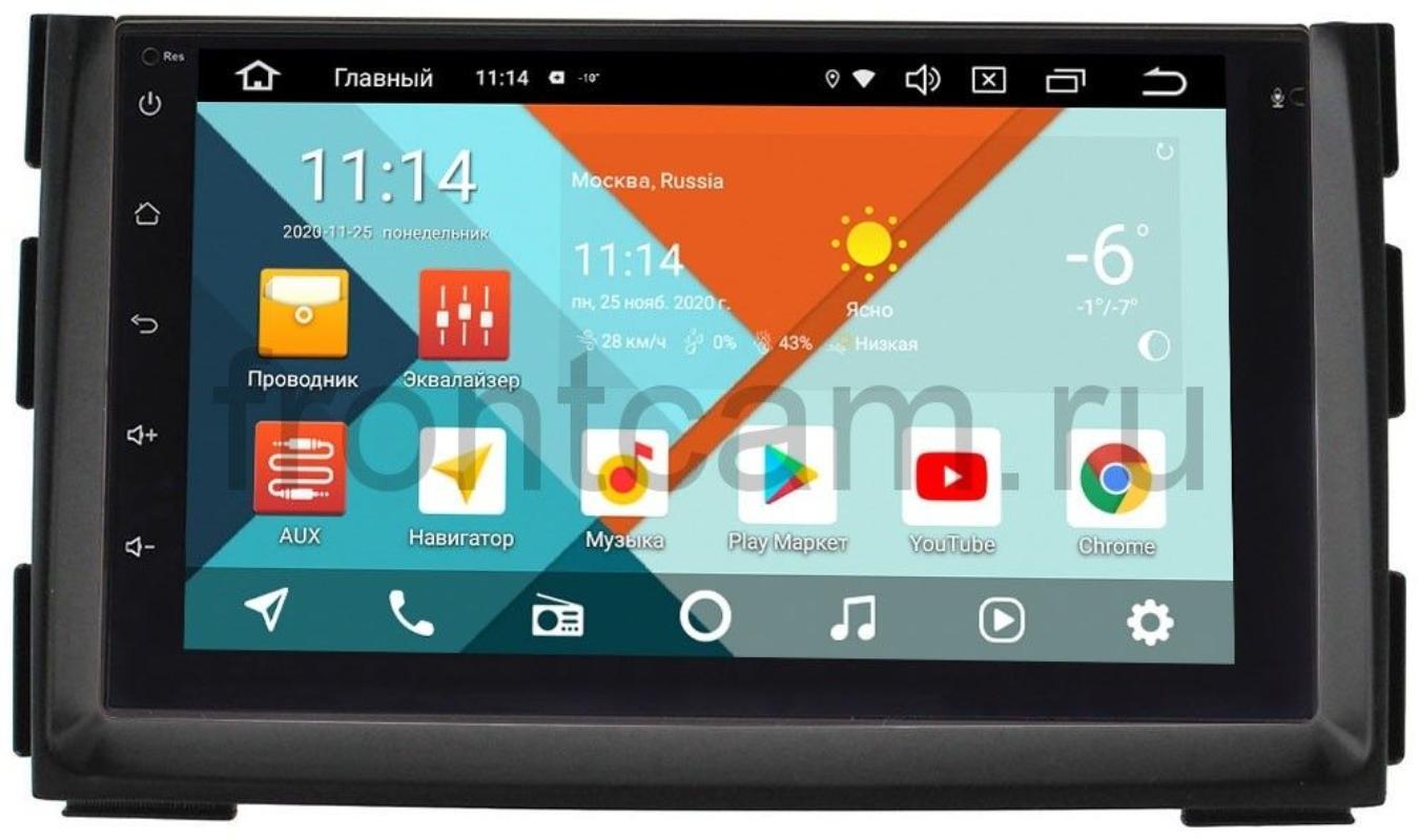 Штатная магнитола для Kia Ceed I, Venga I Wide Media KS7001QR-3/32-RP-KICEC10-72 на Android 10 (DSP CarPlay 4G-SIM) (+ Камера заднего вида в подарок!)