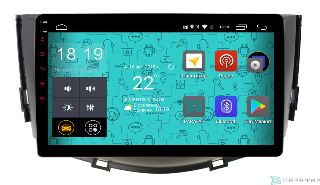 Штатная магнитола Parafar 4G/LTE для Lifan x60 на Android 7.1.1 (PF060) штатная магнитола parafar 4g lte для bmw x5(1995 2003 e39(1995 2003 e53(2000 2007 с dvd на android 7 1 1 pf395d