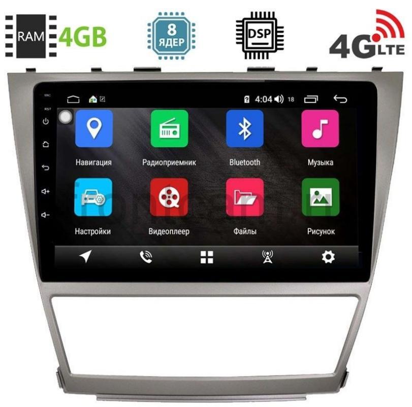 Штатная магнитола Toyota Camry V40 2006-2011 LeTrun 1882-2943 на Android 8.1 (8 ядер, 4G SIM, DSP, 4GB/64GB) 1063 (+ Камера заднего вида в подарок!)