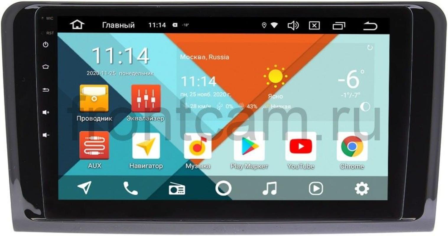 Магнитола Mercedes GL-klasse (X164) 2006-2012, ML-klasse (W164) 2005-2011 (глянец) Wide Media KS9249QR-3/32 DSP CarPlay 4G-SIM Android 10 (+ Камера заднего вида в подарок!)