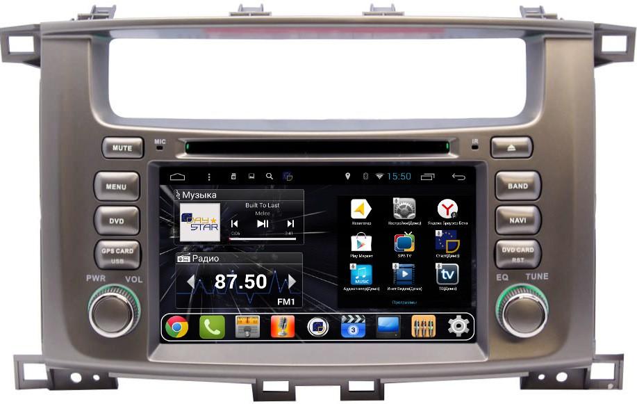 Daystar DS-7083HD Toyota LC 100 ANDROID (+ Камера заднего вида в подарок!) штатное головное устройство daystar ds 8005hd toyota sienna android 4 4 ядра