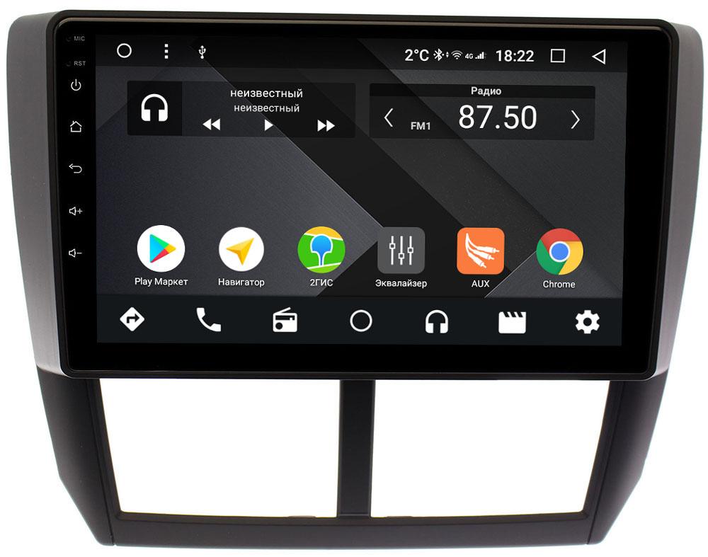 Штатная магнитола Subaru Forester, Impreza 2008-2014 Wide Media CF9080-OM-4/64 на Android 9.1 (TS9, DSP, 4G SIM, 4/64GB) (+ Камера заднего вида в подарок!)