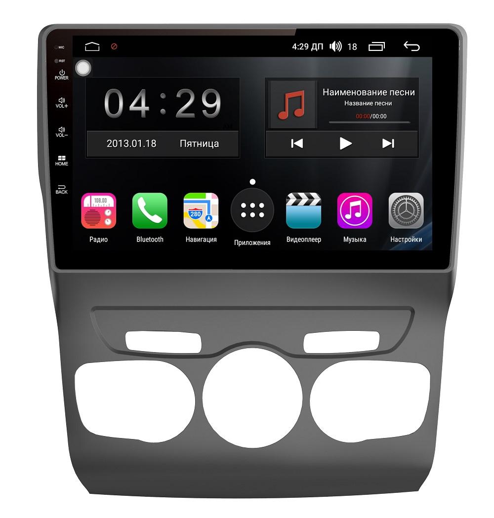 Штатная магнитола FarCar s300 для Citroen C4 на Android 8 (RL2006R) (+ Камера заднего вида в подарок!)