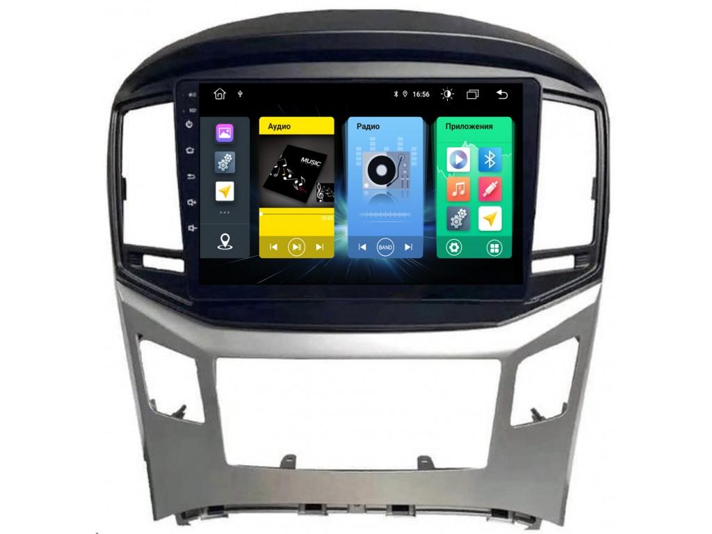 Головное устройство vomi FX386R9-MTK-LTE для Hyundai Starex 2016+ (+ Камера заднего вида в подарок!)