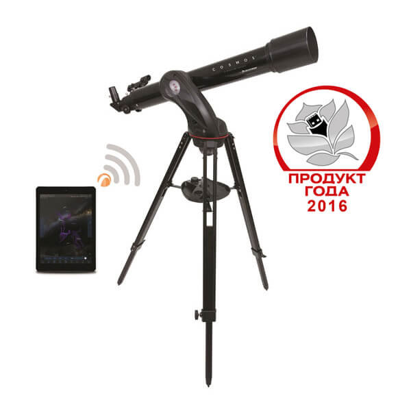 Телескоп Celestron COSMOS 90GT WIFI celestron 350 thousand pixel camera eyepiece astronomical electronic computer display usb interface can capture