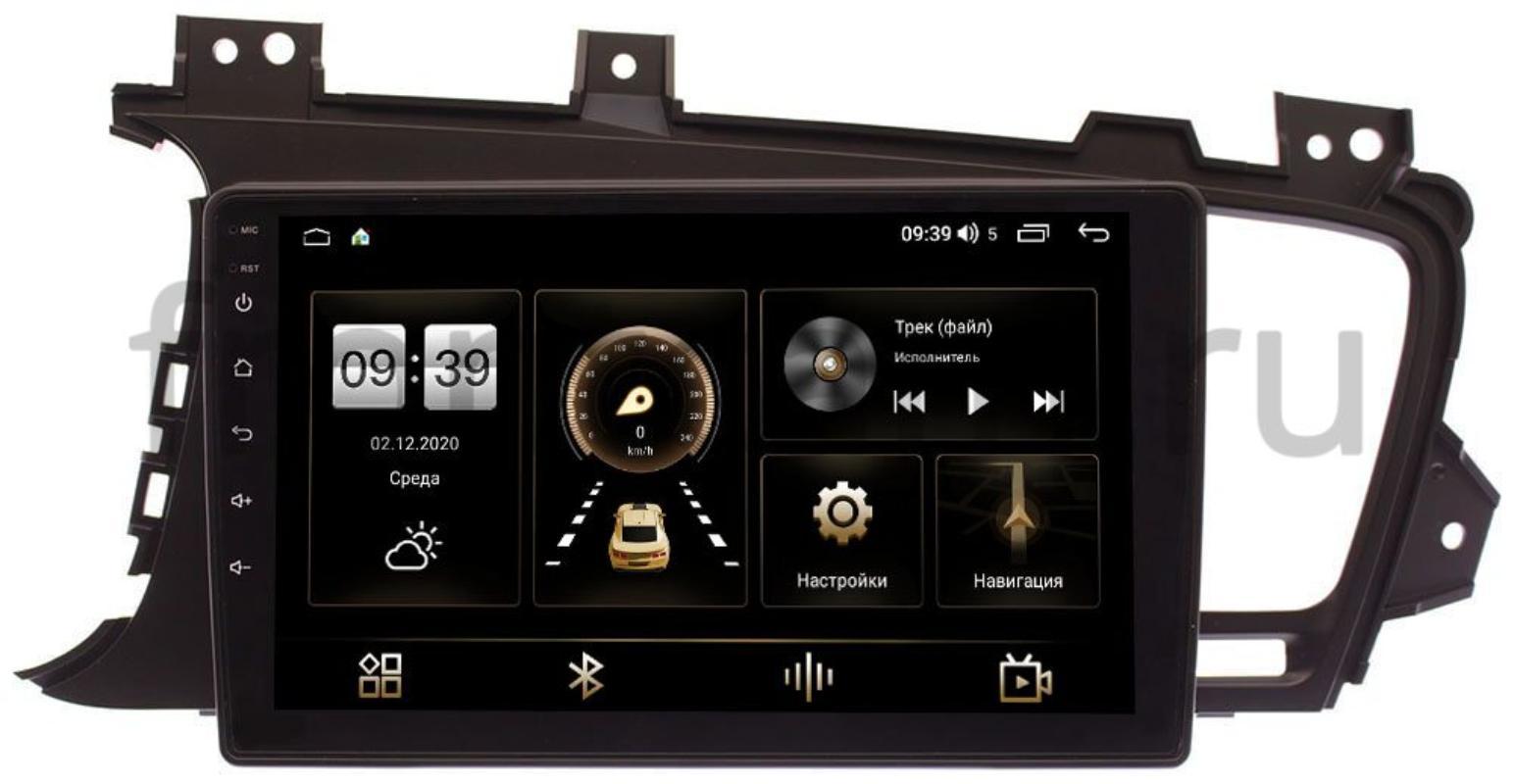Штатная магнитола LeTrun 4166-9016 для Kia Optima III 2010-2013 на Android 10 (4G-SIM, 3/32, DSP, QLed) для авто с камерой (+ Камера заднего вида в подарок!)