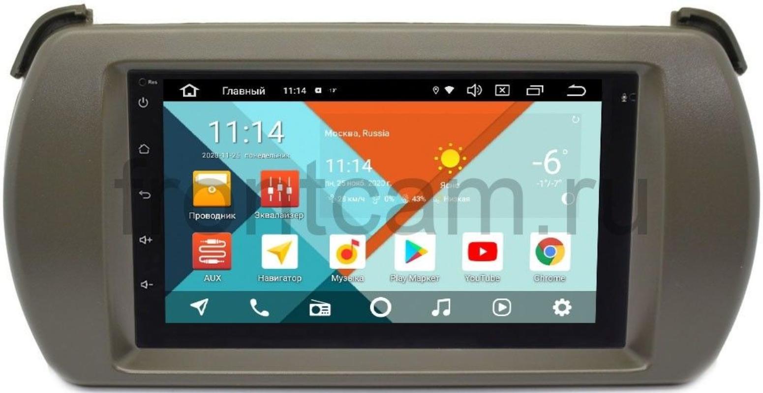 Магнитола для Suzuki Alto VII (HA25) 2009-2014 Wide Media KS7001QR-3/32-RP-SZAL-125 на Android 10 (DSP CarPlay 4G-SIM) (+ Камера заднего вида в подарок!)