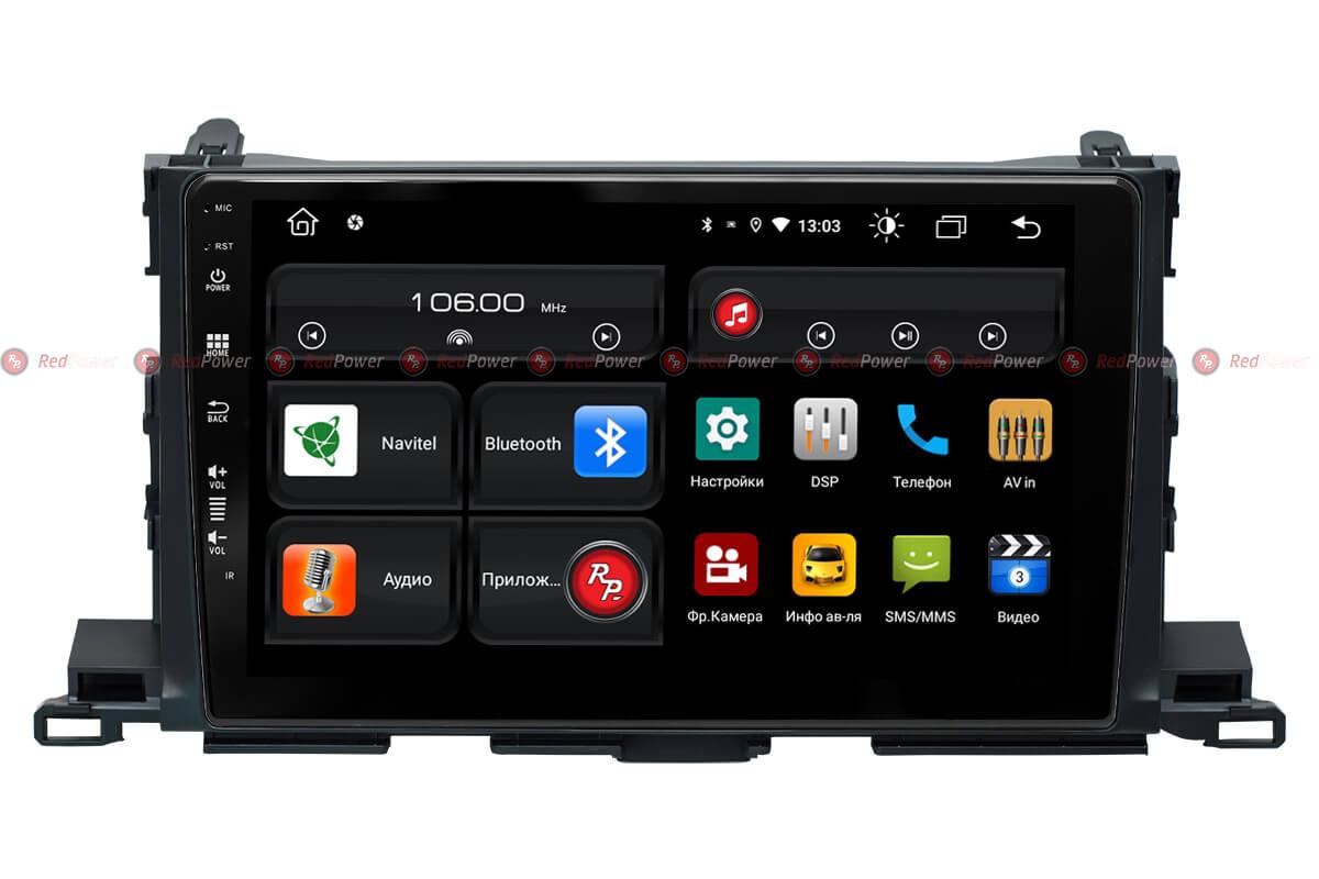 Автомагнитола для Toyota Highlander 2013+ RedPower 61184 (+ Камера заднего вида в подарок!)