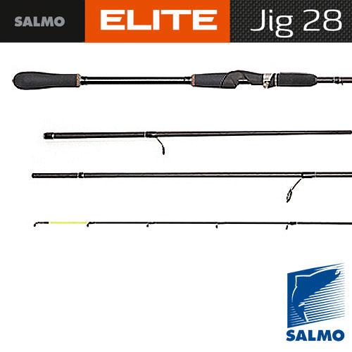 Удилище спиннинговое Salmo Elite JIG 28 2.50