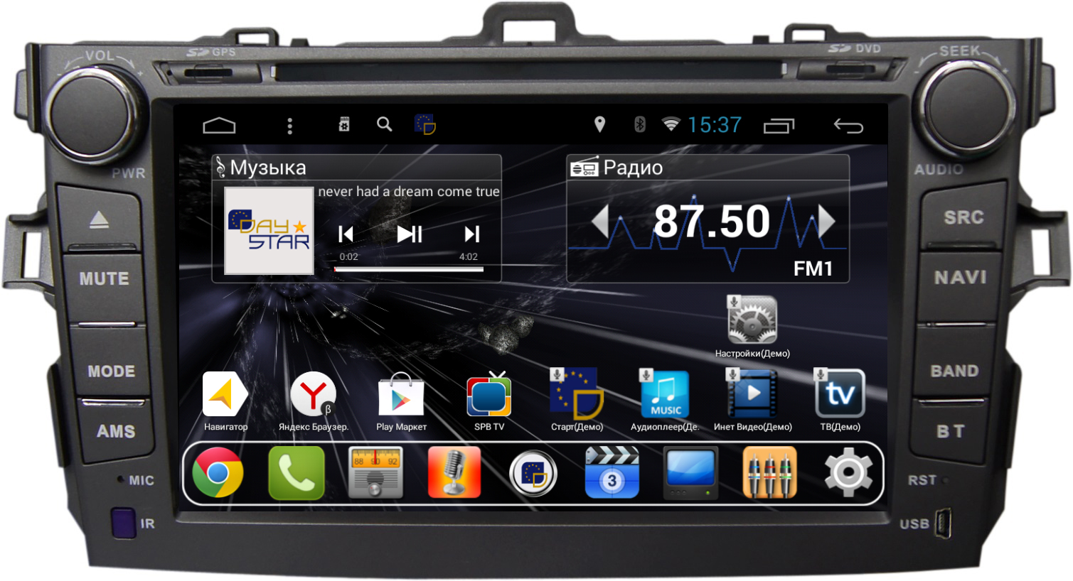 Штатная магнитола DayStar DS-8003HD Toyota Corolla Android 6 lsqstar 8 android4 0 capacitive screen car dvd player w gps fm bt wifi swc tv aux for toyota prius