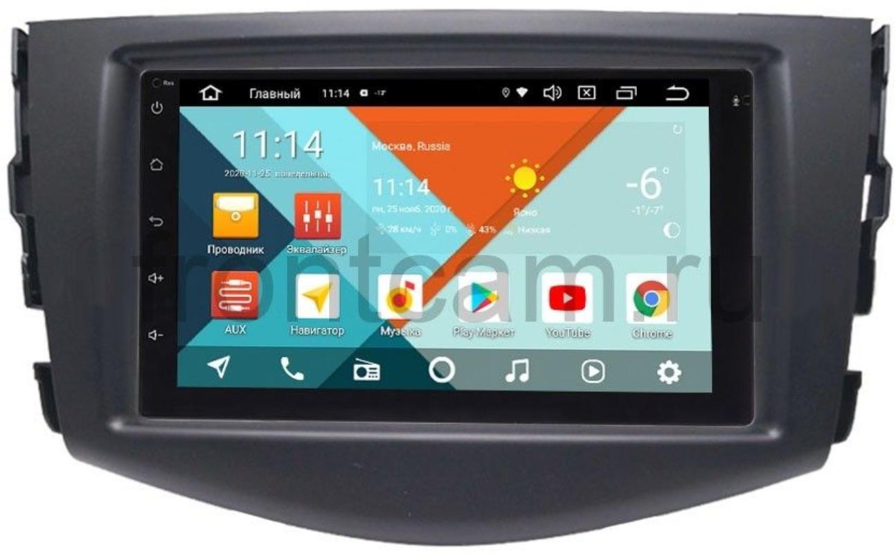 Штатная магнитола Toyota RAV4 (XA30) 2006-2013 Wide Media KS7001QR-3/32-RP-TYRV3Xb-13 на Android 10(DSP CarPlay 4G-SIM) (+ Камера заднего вида в подарок!)
